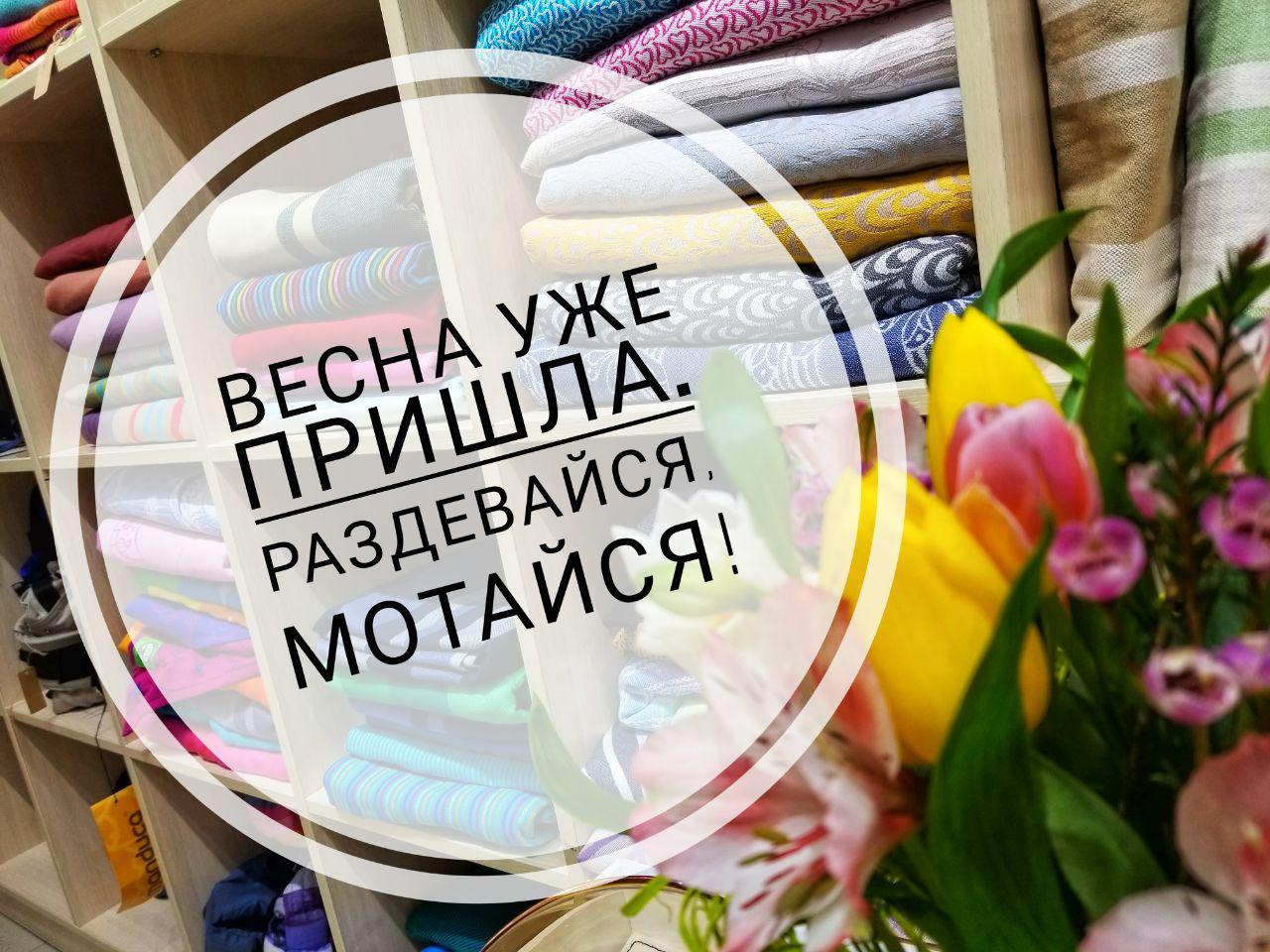 -10% на все товары зелёного цвета в Слингопарке