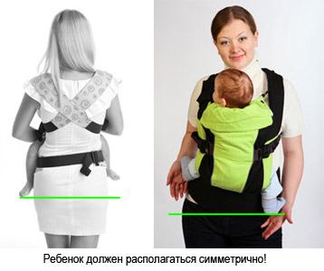 симметрично в слинге-рюкзаке